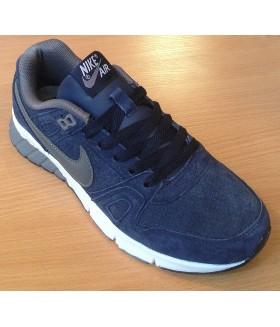 Кроссовки мужские Nike Air Odyssey синие