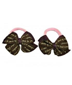 Резинка для волос детская розово-коричневая набор 2 штуки