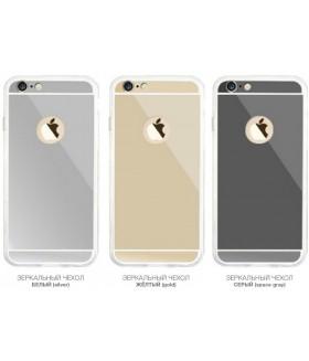 Чехол для iPhone (Айфон) 5/5s/5se зеркальный золотистый